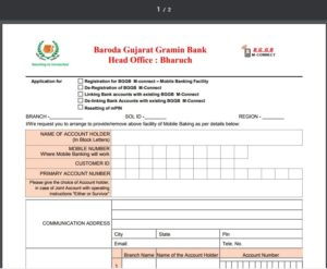 mobile banking form bupgb