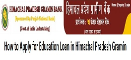 to know how to apply for education loan in j&k gramin bank