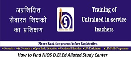How to Find NIOS D.El.Ed Alloted Study Center