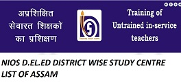 NIOS D.EL.ED DISTRICT WISE STUDY CENTRE LIST OF ASSAM