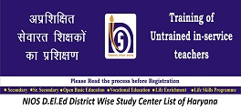 NIOS D.El.Ed District Wise Study Center List of Haryana