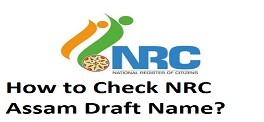 How to Check NRC Assam Draft Name?