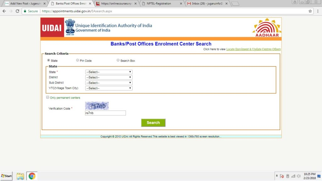 Aadhar Card Center in Assam