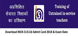 Download NIOS D.El.Ed Admit Card 2018 & Exam Date