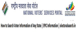 How to Search Voter Information of Any State | EPIC Information | electoralsearch.in