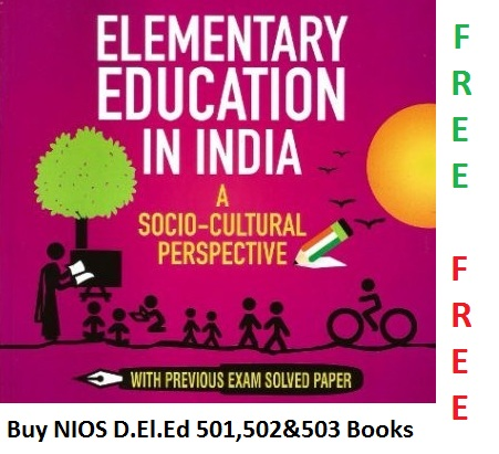 Download NIOS D El Ed 504,505 Assignment Front Page