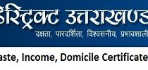 How to Apply for Caste, Income, Domicile Certificate in Uttarakhand?