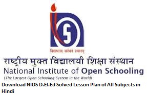 Download NIOS D.El.Ed Solved Lesson Plan of All Subjects in Hindi
