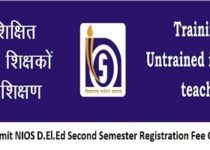How to Submit NIOS D.El.Ed Second Semester Registration Fee Online?