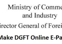 How to Make DGFT Online E-Payment?