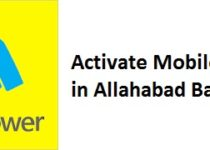 Activate Mobile Banking in Allahabad Bank