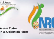 Fill NRC Assam Claim, Correction & Objection Form