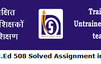 NIOS D.El.Ed 508 Solved Assignment in English