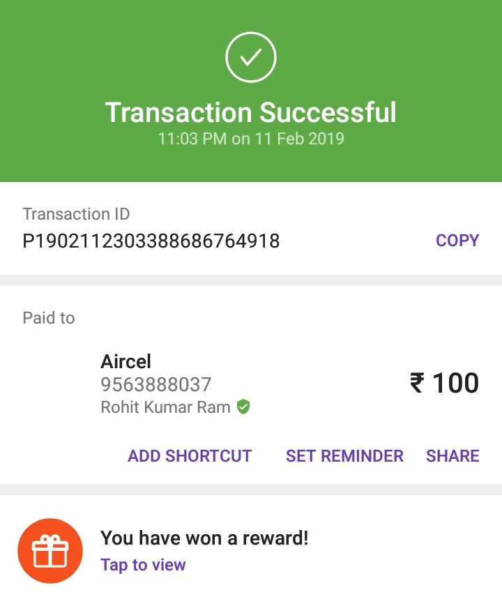 """Now you can see an option stating """"You have won a reward!"""". Click on """"Tap to view"""""""