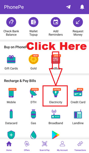 "Click on ""Electricity"" bill icon"