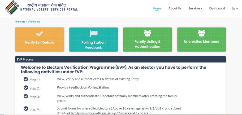 changeupdate name address in voter id using aadhar card